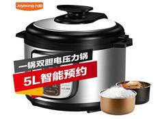 九阳高压锅好用吗 有哪些使用方法呢