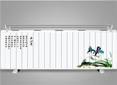 远红外碳纤维电暖器怎么样 好不好呢