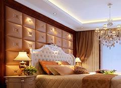 家装床头软包背景墙怎么保养 床头软包背景墙保养方法