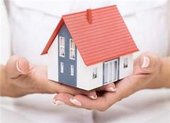 回购房是什么意思 政府回购房和商品回购房区别