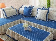 布艺沙发套怎么清理 方法分享给你