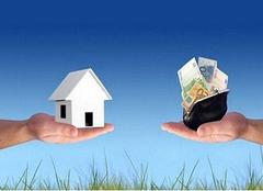 买房楼层注意事项分析 高低之间怎么权衡