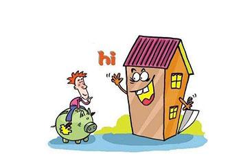 买房贷款的流程有哪些 买房贷款步骤
