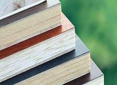 细木工板购买方法有哪些 让家居更健康