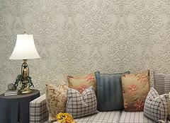 选购好看的家装壁纸误区 注意品牌质量