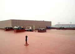楼顶防水材料有哪些 哪种比较好呢