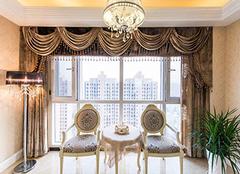 室内窗帘选择哪种更合适 为家居带来舒适选择