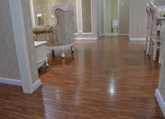 不同种类木地板优缺点 哪种才是你的心头爱