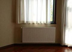 暖气安装位置全解析 知道暖气应该装在哪里最暖和