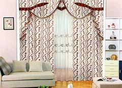 窗帘布价钱 不同材质窗帘价格