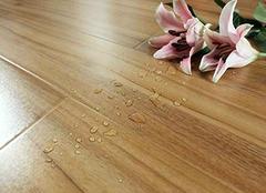 强化地板多少钱一平米 强化地板挑选知识