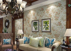 小碎花壁纸哪个品牌好 让家居更温馨