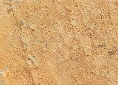 天然石价格是多少 有哪些材质特点