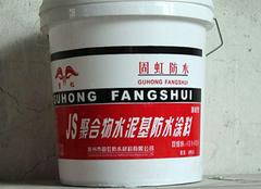 聚合物水泥基防水涂料有哪些误区 js聚合物防水材料