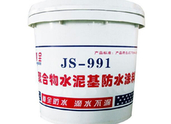 什么是聚合物水泥基防水涂料  怎么用