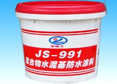聚合物水泥基防水涂料有哪些注意点  JS涂料施工事项