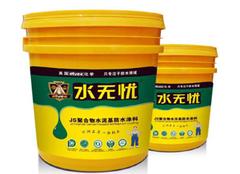 聚合物水泥基防水涂料用在哪里  怎么用