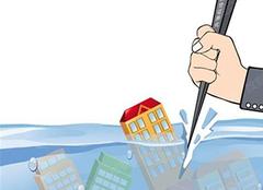 2018买房子要交哪些税 为你实时关注