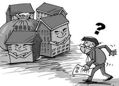 房屋维修基金如何使用  房屋维修基金怎么用