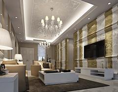 家居装修样板房设计攻略 装修样板房效果图