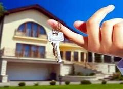 农村房屋买卖要注意什么  农村房屋买卖注意事项