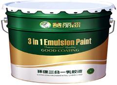 乳胶漆去味的小决窍 怎么去掉乳胶漆味