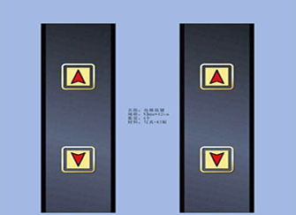 电梯开关维保的注意事项 给大家介绍一下
