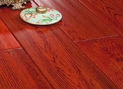 关于房屋装修地板选材的注意要点 助你更好的选择