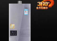 万家乐燃气热水器怎样?质量好不好