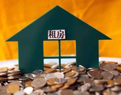 出租房屋房产税怎么计算