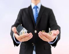 重庆房产税征收细则都有哪些规定
