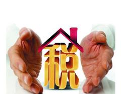 上海的房产税政策是什么 上海有减免的政策吗