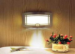 感应壁灯有哪些好的品牌 让家居更智能