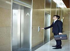 选择防爆电梯的方法 小编教你如何选择