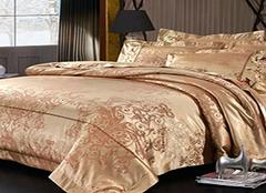 床上用品哪种面料好呢 你的睡眠全靠它