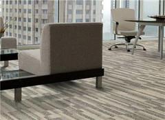 办公室地毯怎么选择 哪些材质好