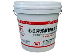常见的几种防水涂料  防水涂料的种类