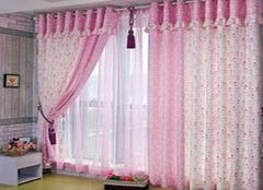 哪个牌子的窗帘质量好 介绍几款品质优的