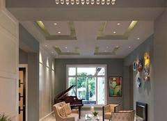 客厅集成吊顶与石膏板吊顶比较 哪种是你的选择