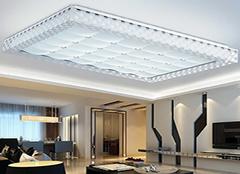 室内吸顶灯的安装方法 有哪些注意事项