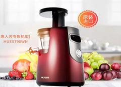 多功能榨汁机的使用方法 榨汁机使用注意事项