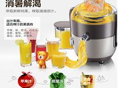 怎样选购榨汁机好 功能很重要