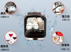 家用洗碗机怎么样 保护双手