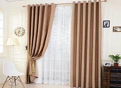 一套窗帘大概多少钱 家居窗帘材质有哪些