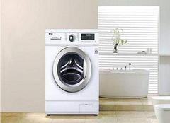 lg滚筒洗衣机质量怎么样 值不值得选择