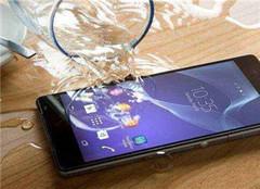 一体手机进水怎么办 手机进水处理方法