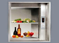 杂物电梯的制造和安全标准 有哪些内容准则