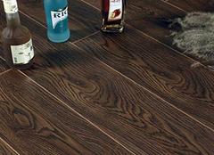 强化地板价格20元以内 强化地板甲醛严重吗