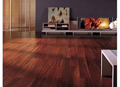 地面实木地板选购技巧 点缀家居之美