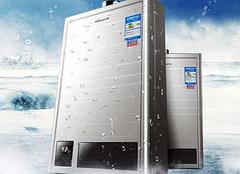 万和燃气热水器好不好 万和燃气热水器价格表